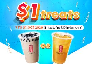 300x210p monthly treats GC blue