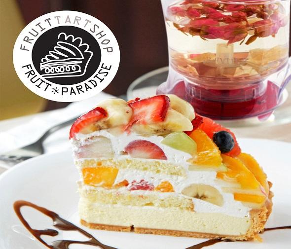 590x505-fruitparadise