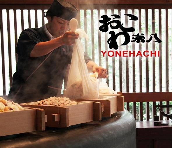 590x505-yonehachi