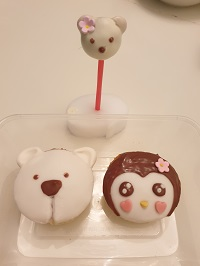 cupcake 200x200
