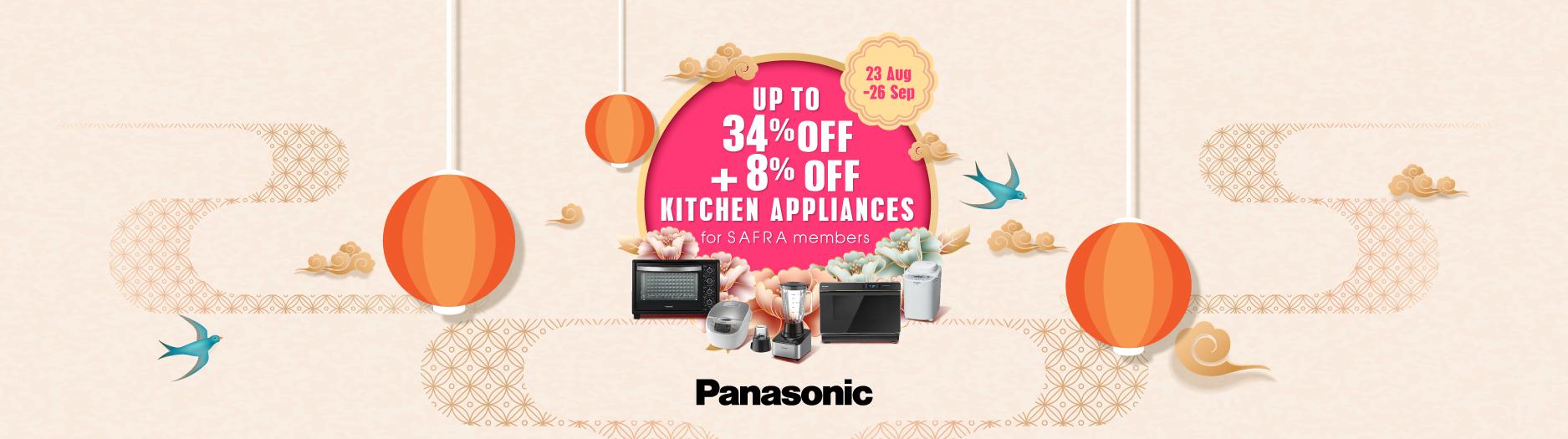 NEW #4506 Panasonic X SAFRA Shopee EC campaign  1870x525-E1v1