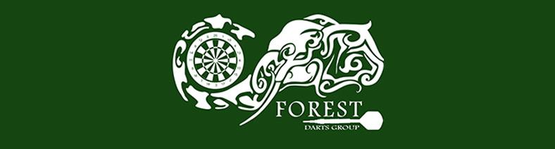 Forest-Darts-Banner