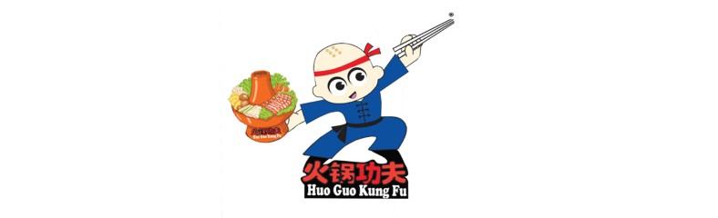 Huo Guo Kung Fu 788x240