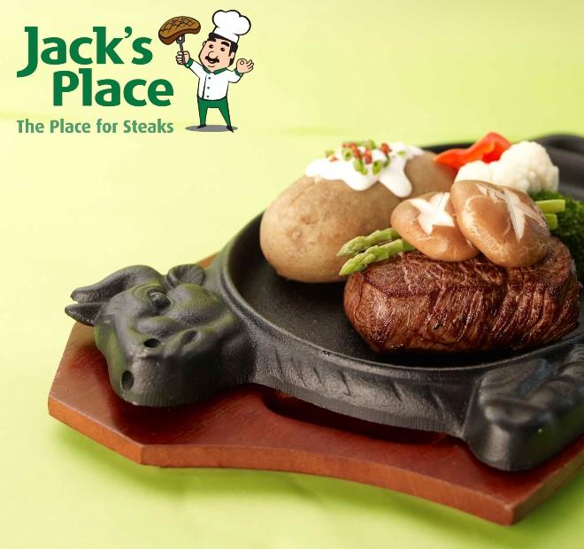 Jack's Place 660x620