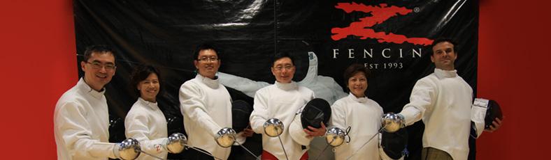z-fencing-banner