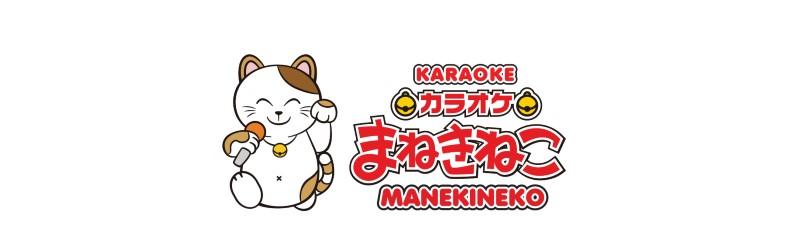 Manekineko 788x240