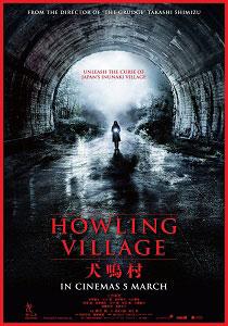 Howling Village movie banner