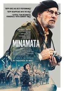 Minamata_A4-Poster(20May21)210x300