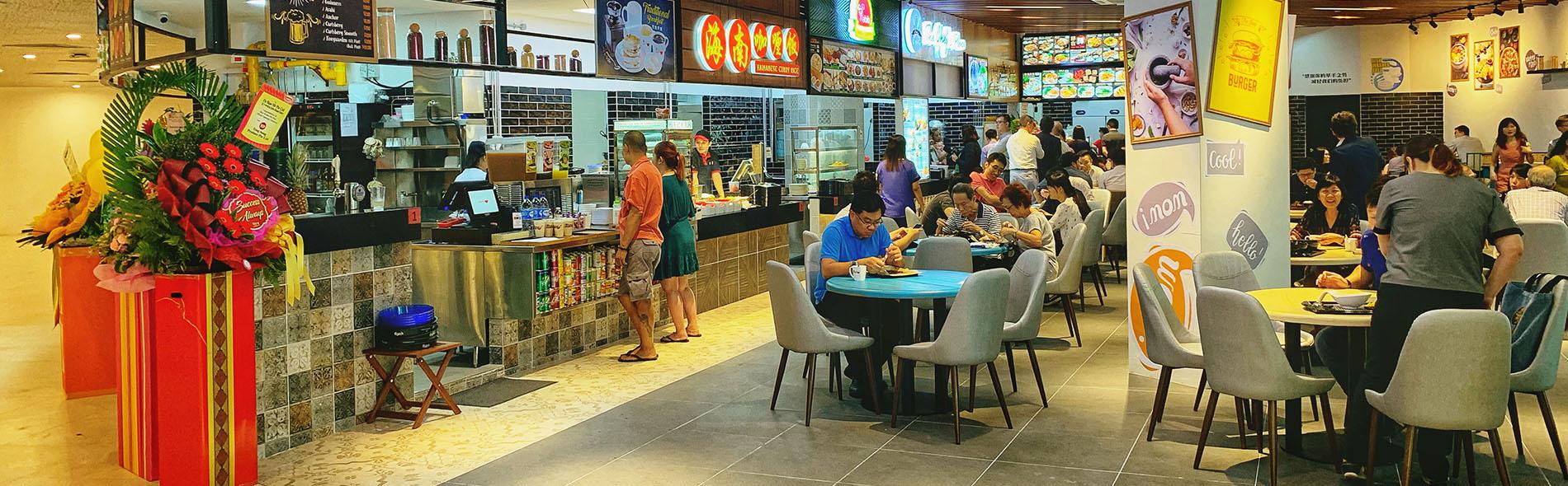 1900x590_MF Food Paradise