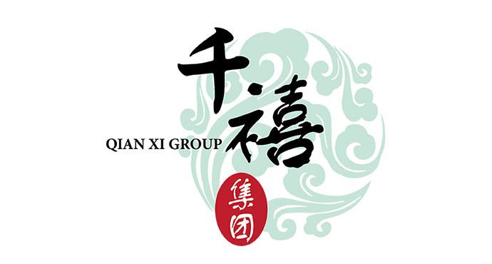 690x370_MF V Qian Xi logo