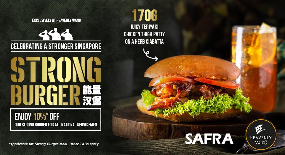 Heavenly Wang SAF Promotional Banner 170g 962x525