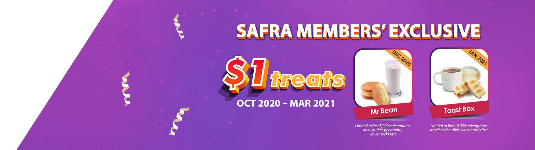 1871x525 monthly treats Jan 21
