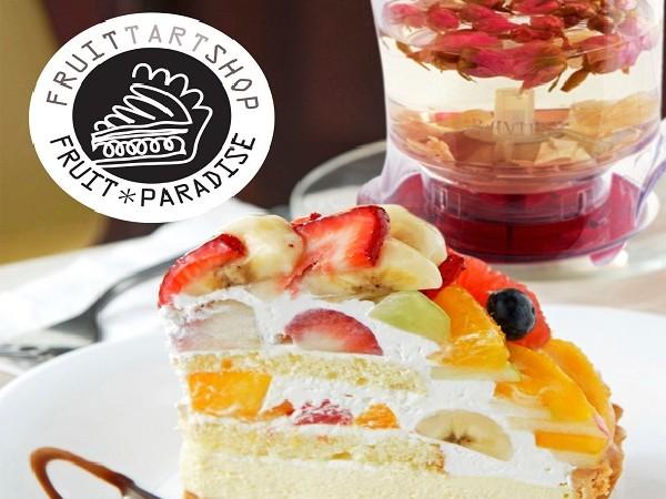 Fruit-Paradise-Overview