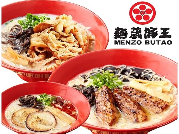 Menzo-Butao-Overview