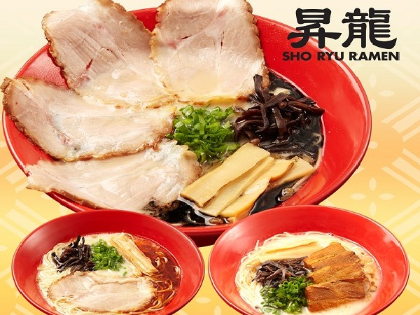 Sho-Ryu-Ramen-Overview