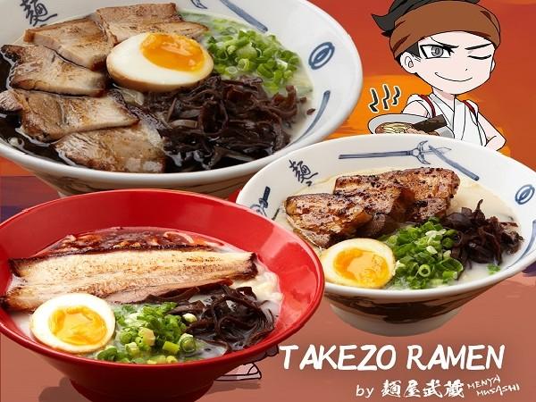 Takezo-Ramen-Overview