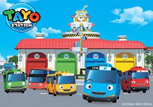 tayo-station
