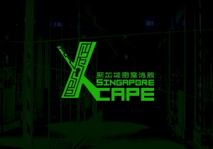 xcape-singaporee3f6d3ef2af36fca9cd4ff000024d0a6