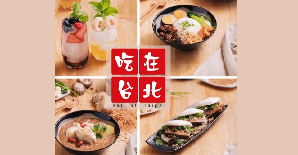 960x500 Eat At Taipei
