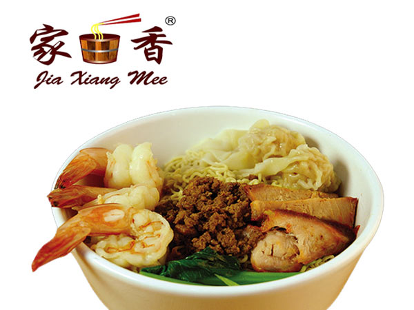 Jia-Xiang-Mee-Overview
